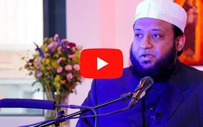 Quran recitation by Sheikh Saad Nomani